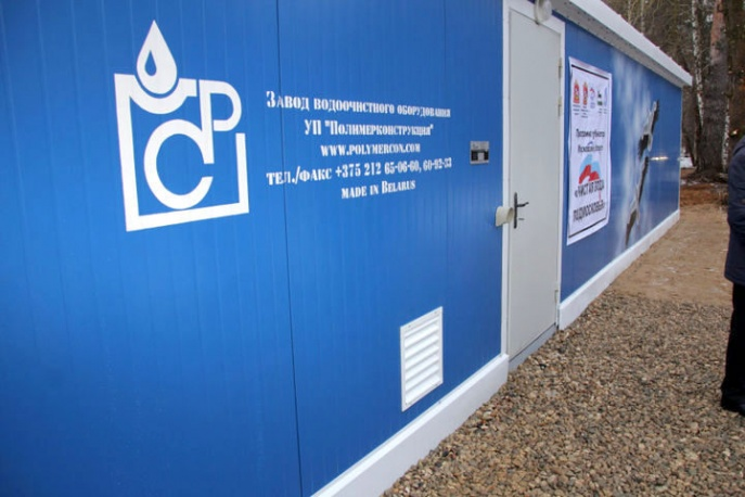 New water deironing station – Klin-5